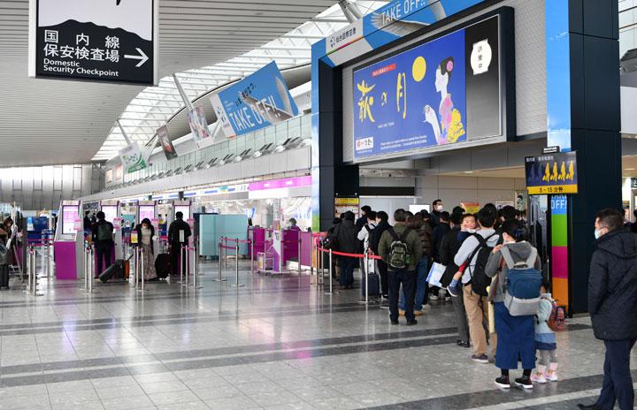 なぜ羽田-仙台定期便は飛んでいないのか 臨時便は受験生も利用
