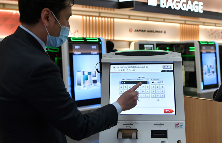 JAL、チェックイン時のタッチパネル非接触化 羽田皮切りに主要空港