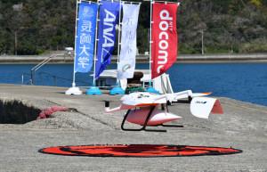 医薬品配送を終え久賀島を離陸するANAホールディングスの固定翼型ドローン=21年3月25日 PHOTO: Tadayuki YOSHIKAWA/Aviation Wire