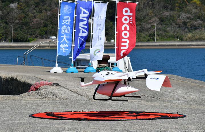 ANA、固定翼型ドローンで医薬品配送 静かで高速、五島列島で実験