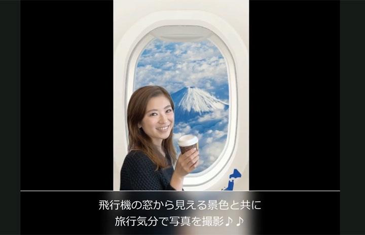 "ANA、インスタで""搭乗""体験 ARフィルター日本初公開"