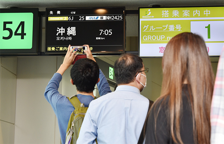 ソラシド、羽田-那覇就航 初の幹線、手作り企画で旅客見送り