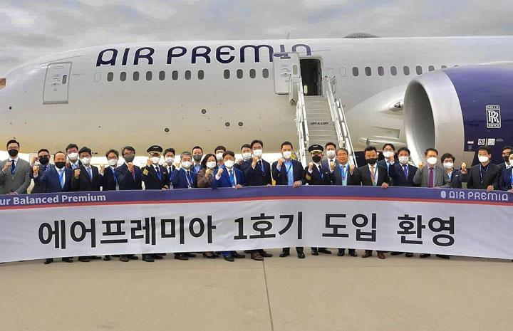 韓国新LCCエア・プレミア、787-9初受領 ALCからリース