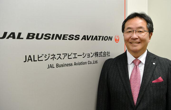 「今は慣れて頂くことが大事」特集・JALが描くビジネスジェット事業